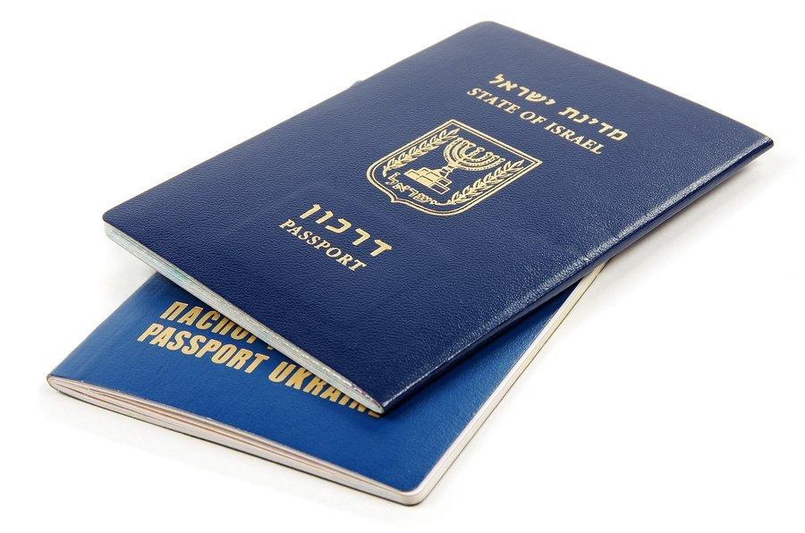 Гражданство Израиля через брак